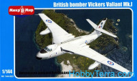 British bomber Vickers Valiant Mk.I