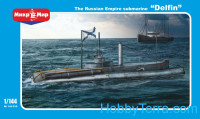 Russian submarine 'Delfin'