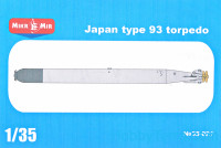 Japan type 93 torpedo (Long Lance)