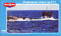 Submarine Project 613 Whiskey-III class
