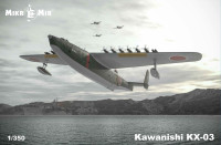 Kawanishi KX-03 flying boat