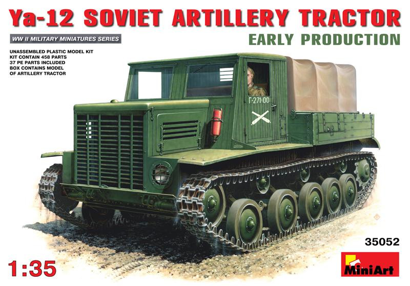 Soviet artillery tractor Ya-12, early production