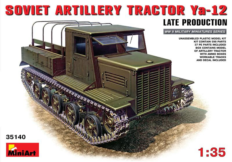 Miniart  35140 Soviet artillery tractor Ya-12, late production