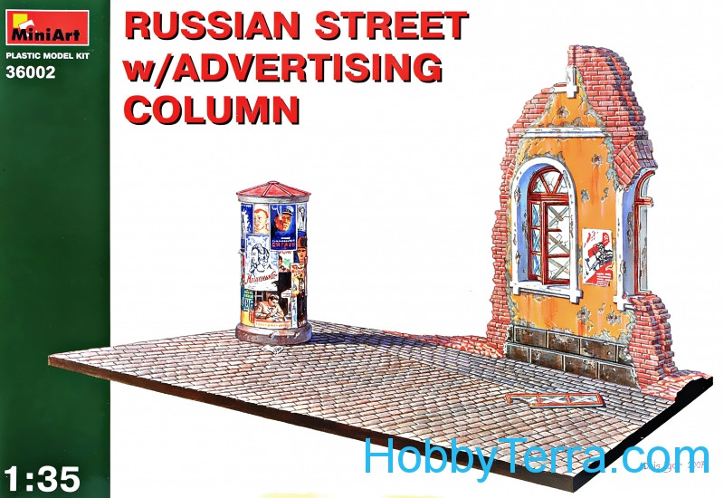 Russian street with advertising column