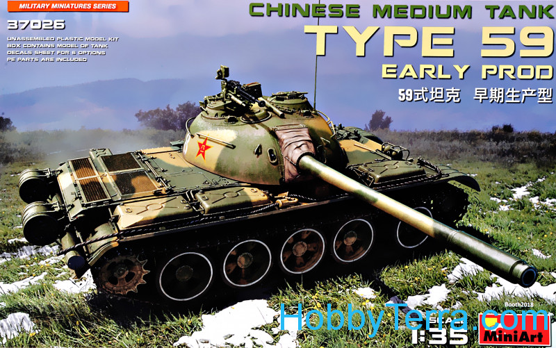 "Miniart  37026 Chinese medium tank ""Type 59"", early production"