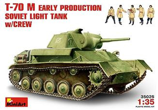 T-70M Soviet light tank (early) with crew
