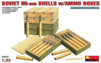 Soviet 85-mm shells with ammo boxes