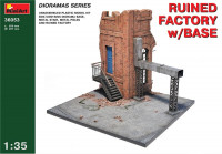 Ruined factory with base