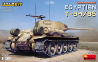 Egyptian T-34/85 (Interior kit)