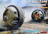 "Soviet ball tank ""Sharotank"""