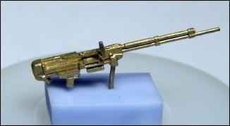 12,7mm UBT heavy machine-gun