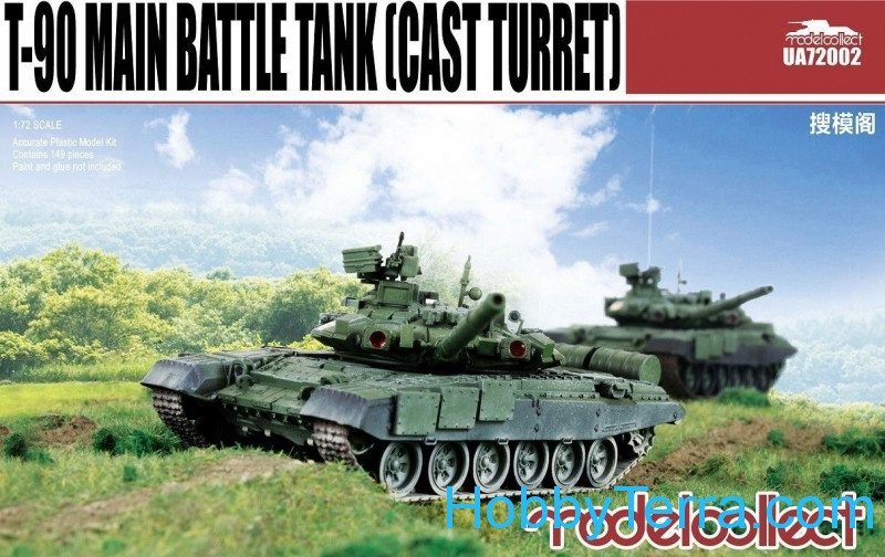 T-90 Russian main battle tank