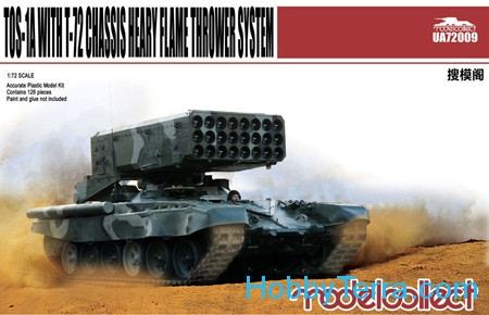 TOS-1A on T-72 chassis, Heavy flame thrower system