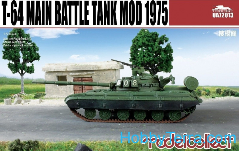 T-64 Soviet main battle tank, model 1975