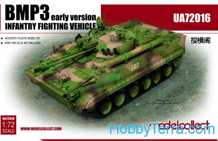 Model Collect  UA72016 BMP-3 Infantry fighting vehicle, early version