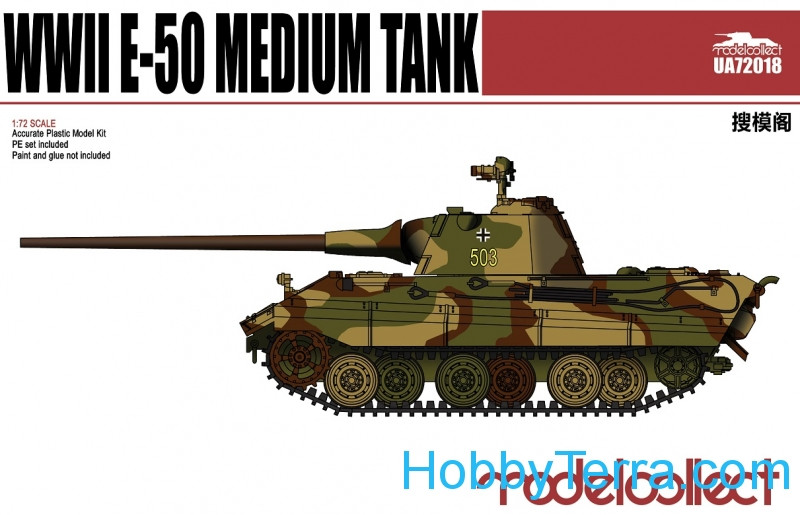 Model Collect  72018 Germany WWII E-50 Medium Tank