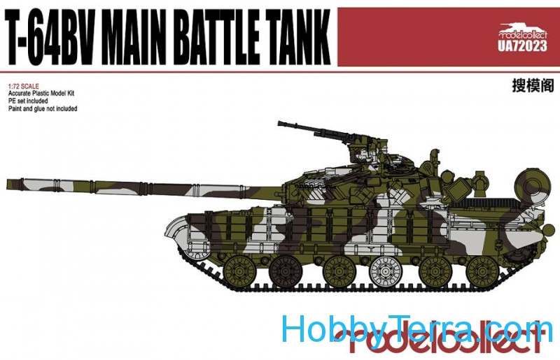 Model Collect  72023 T-64BV Main Battle Tank