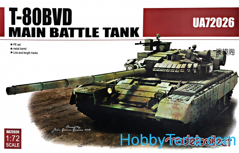 Model Collect  72026 Main battle tank T-80BVD