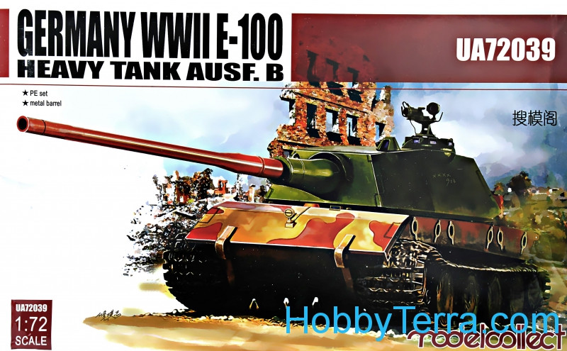 Germany heavy tank E-100 Ausf.B