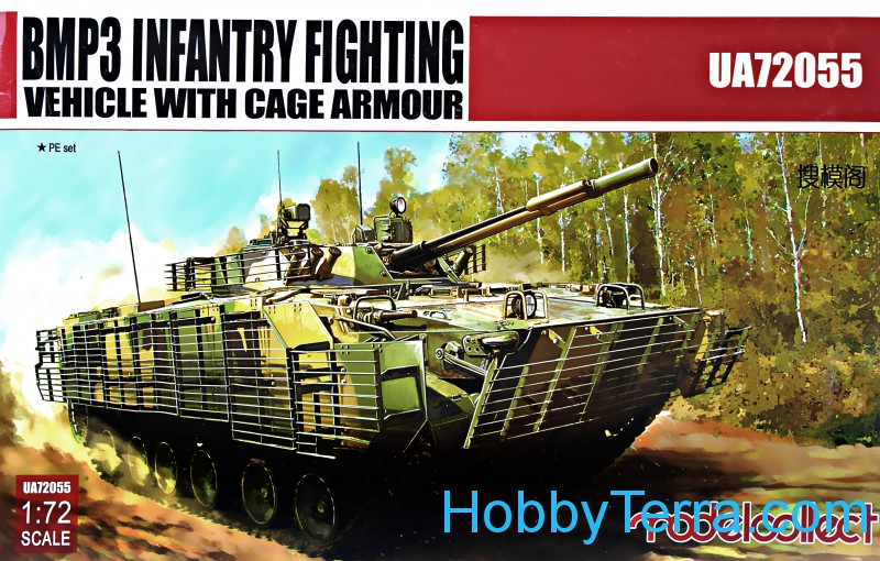 Model Collect  72055 Infantry finting venicle BMP 3 with cage armour