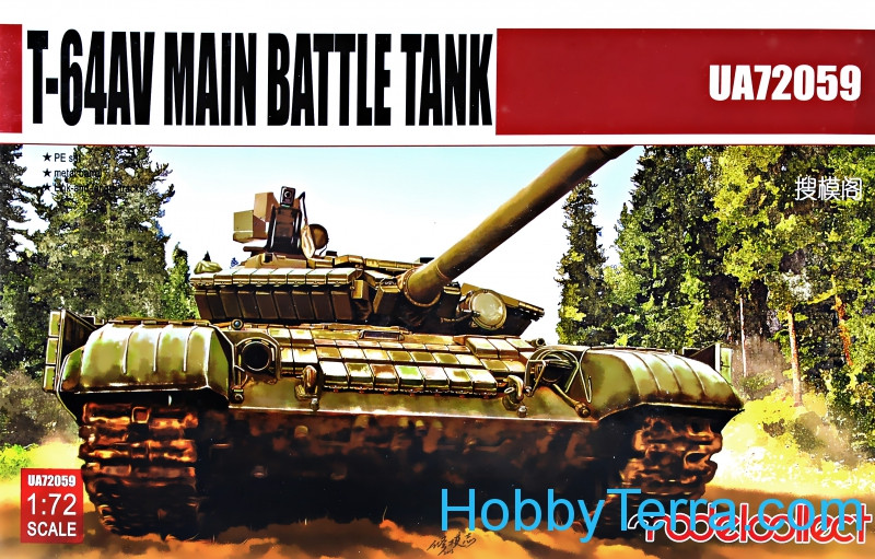 Main battle tank T-64AV