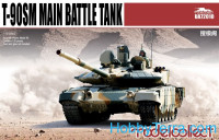 T-90SM Russian main battle tank