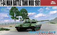 T-64 main battle tank, model 1981