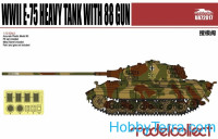 German WWII E-75 heavy tank with 88 gun