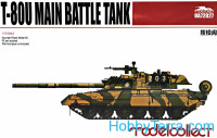 Main battle tank T-80U