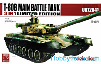 Main battle tank T-80B, limited 3 in 1