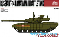 Russian T-14 Armata battle tank