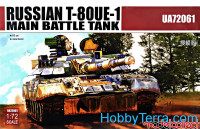 Russian main battle tank T-80UE-1
