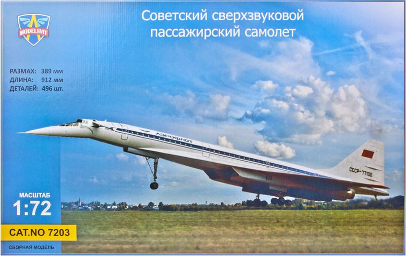 "Tupolev Tu-144 Supersonic airliner<span style=""color: #ff0000""> FREE SHIPPING</span>"