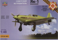 Yak-1 Soviet fighter, early prod.