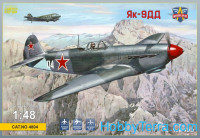 Yak-9DD Soviet fighter