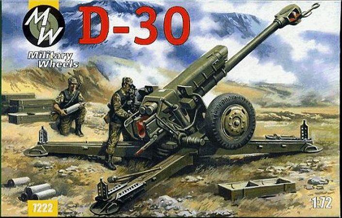 D-30 122mm Soviet howitzer Military Wheels 7222 HobbyTerra.com
