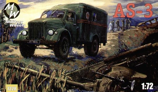 AS-3 Soviet Army ambulance automobile