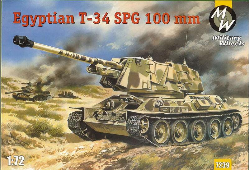 Military Wheels  7239 T-34 Egyptian 100mm self-propelled gun