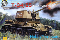 T-34/85 NVA type 63 Soviet WWII medium tank