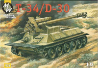 T-34/D-30 Syrian self-propelled gun
