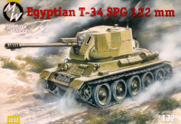 T-34/D-30 Egyptian 122mm self-propelled gun