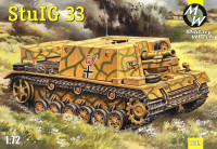 StuIG 33 German self-propelled gun