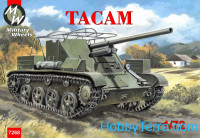 Tacam self-propelled gun