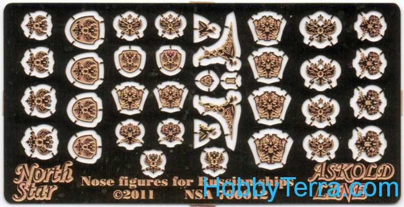 Photo-etched set 1/700 Nose figures for Russian ships