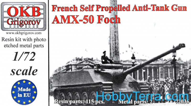 French self-propelled anti-tank gun AMX-50 Foch