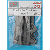 Tracks for Merkava, type 2