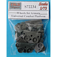 "Wheels for ""Armata"" Universal Combat Platform"