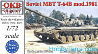 Soviet MBT T-64B mod.1981, resin kit