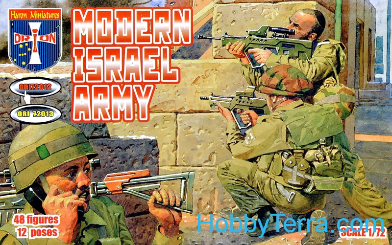 Modern Israel army, set 1