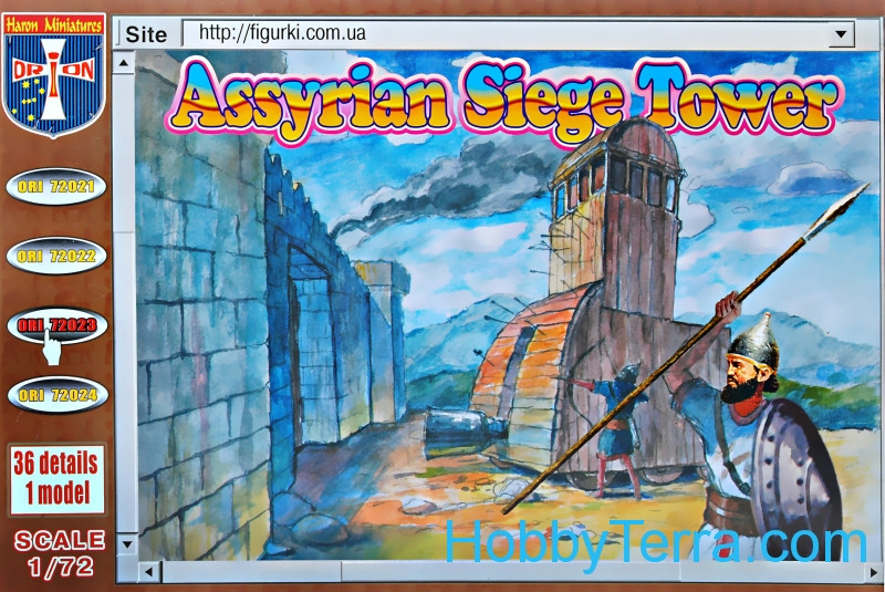 Orion  72023 Assyrian siege tower